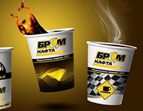 """Branded production for """"BRSM Petroleum"""""""