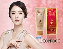 Deoproce Online Banner