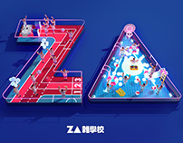 ZA Share Ident Series - 雜學校品牌識別 : 派對篇 & 樂園篇