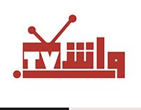 Logo واشـ