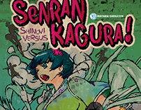 Senran Kagura Shinovi Versus Retro Art