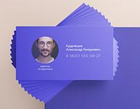Разработка дизайна визитных карточек.