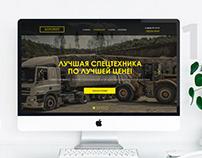 """Аренда спецтехники""  rental of special equipment"
