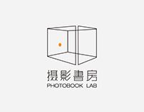 摄影书房 PHOTOBOOK LAB