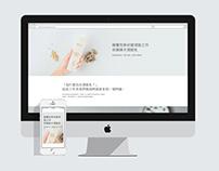 WEB | 綠藤生機-奇蹟辣木潤髮乳