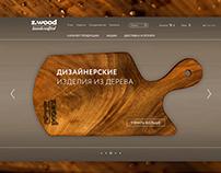 Z.WOOD online store