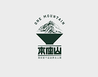 """承翰/来座山——开创""""山居+运动养生""""的山居类别"""