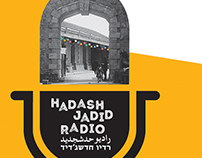 'HaDashJdid'