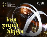 Yerevan Green Lighting Week: Public Awareness Campaign