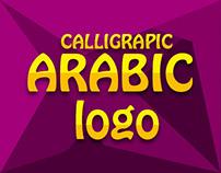 Flat Arabic Calligraphy Logo