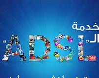 YemenNet ADSL flyer