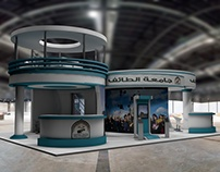 Taif University Exhibition