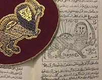 Talismans & amulets 2016