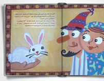 Hand drawn pages+Goha's tales (originaly by Hany Saleh)