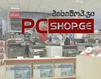PCSHOP.GE TV Spots