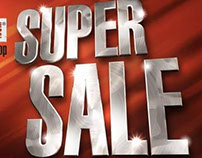 LoveFilm Super Sale