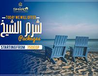 Sharm Express
