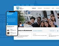 Tomsk State University website design