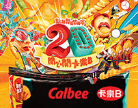 Calbee 20th Anniversary