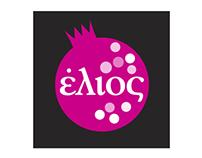 Elios Pomegranates