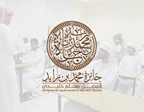شعار جائزة محمد بن زايد لأفضل معلم خليجي mbzaward