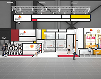 PwC Stand, Mondrian style, for Interform Design Spb