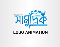 Creative Logo Animation