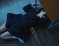 röyksopp gakkai F/W14 – Sotsugyo