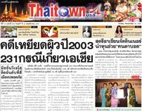 ThaitownUSA news