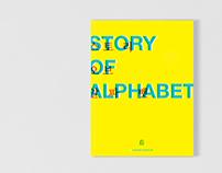 The Story of Alphabet
