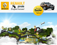 Renault Drive Russia (Game for SM)