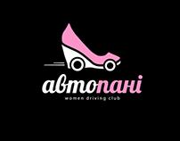 Women Driving Club