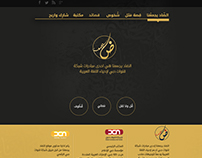 Aldhad Yjmauna ( Arabic) website