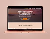 My first Web-Design Work