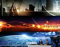 Russia TV (panoramas)