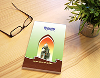 Ikhlas islamic book cover design
