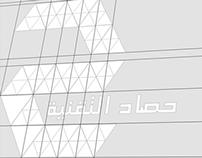 hasad tech logo