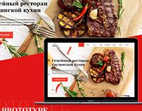 website Cafe Georgia- web design