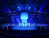 Концерт на наурыз с участием президента. Эскизы