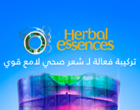 Herbal Essences Ad