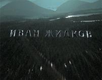 [Dark World, titles tryouts]