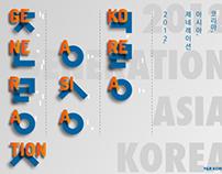 Generation Asia Korea - Y&R korea