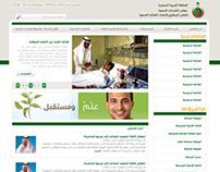 KSA Healthy