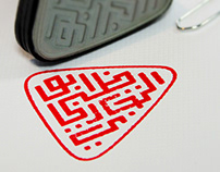 Abu Dhabi Commercial Back Rebrand