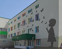 Роспись детской больницы. Город Губкин