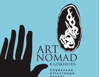 ART Nomad - Social and cultural project