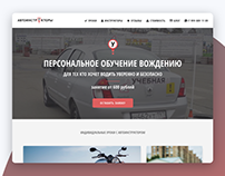Autoinstruktor Website, Personal drive teachers