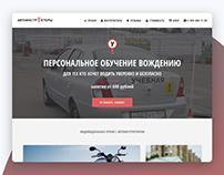 Autoinstruktor Website, Personal drive teachers