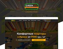 "ЖК ""GREEN LIFE"" Landing page"