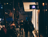Mode: Shanghai